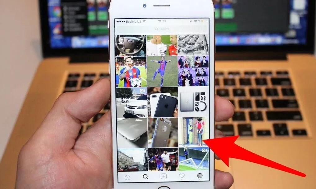 Instagram Hikâyeye Kişi Etiketleme Nasıl Yapılır?